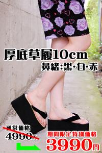 2011071902.jpg
