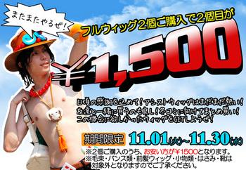 201111011.jpg