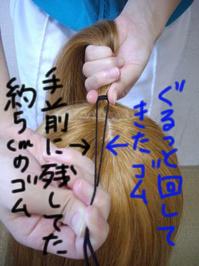 2010082912.jpg