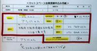 2010090502.jpg