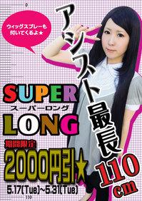 2011052802.jpg