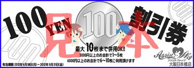 2012070503.jpg
