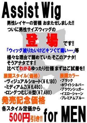 2012082405.jpg