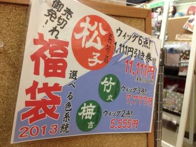 2012123001.JPG
