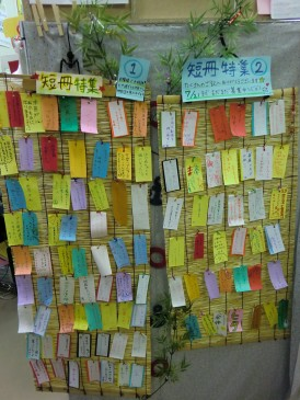 http://osaka-nihonbashi.anihiro.jp/images/2010072801.JPG