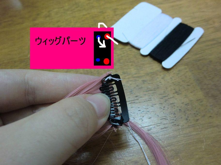 http://osaka-nihonbashi.anihiro.jp/images/2010102118.jpg