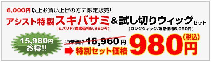 http://osaka-nihonbashi.anihiro.jp/images/2011031607.JPG