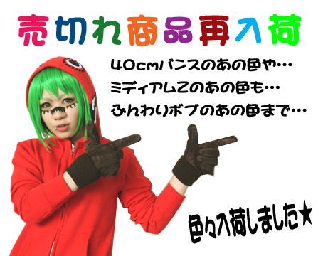 http://osaka-nihonbashi.anihiro.jp/images/2011060701.jpg