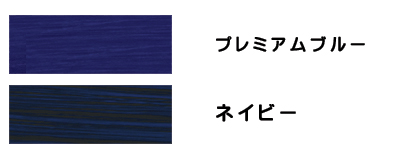http://osaka-nihonbashi.anihiro.jp/images/2011082202.jpg