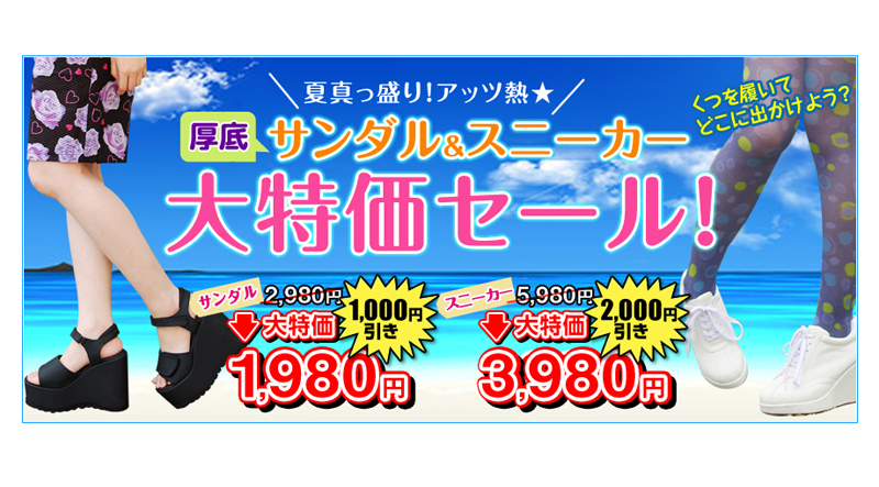 http://osaka-nihonbashi.anihiro.jp/images/2011083003.jpg