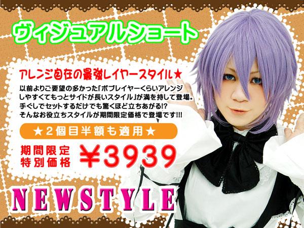 http://osaka-nihonbashi.anihiro.jp/images/2011090103.jpg