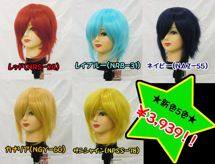 http://osaka-nihonbashi.anihiro.jp/images/201110151.jpg