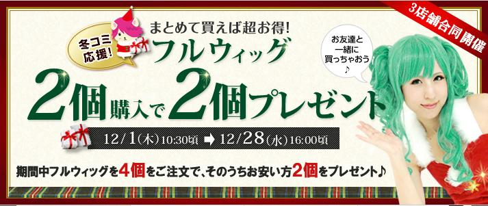 http://osaka-nihonbashi.anihiro.jp/images/2011120401.JPG