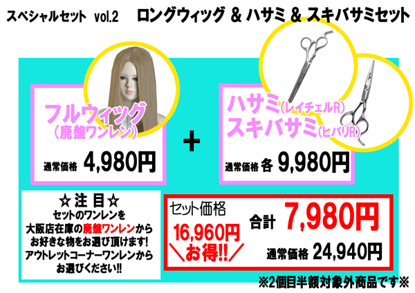 http://osaka-nihonbashi.anihiro.jp/images/2012061302.jpg