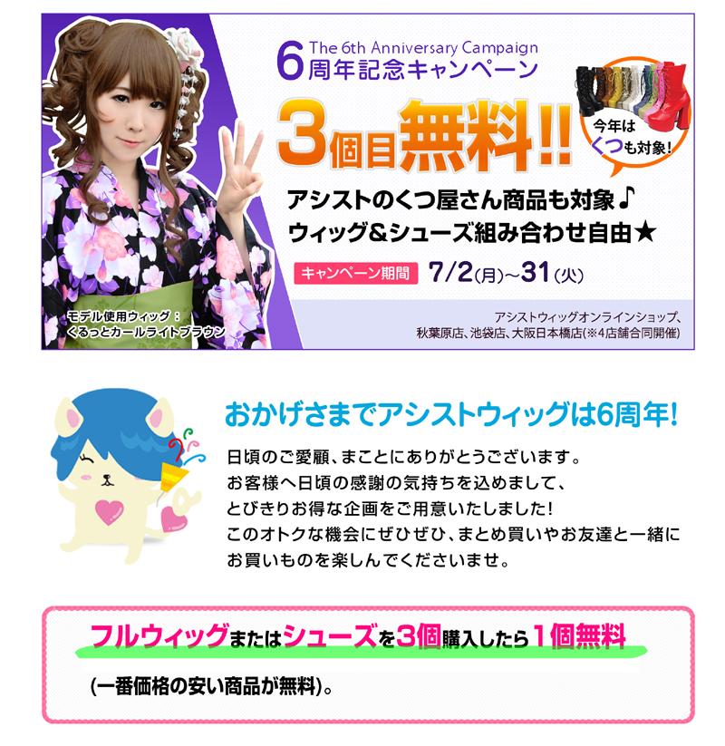 http://osaka-nihonbashi.anihiro.jp/images/2012070502.jpg