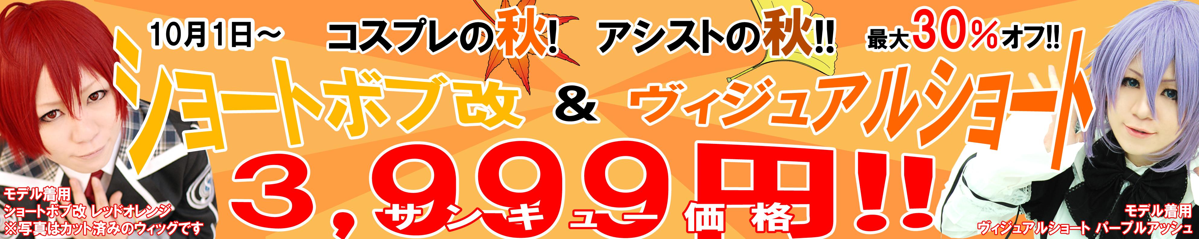 http://osaka-nihonbashi.anihiro.jp/images/2012100101.jpg