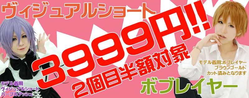http://osaka-nihonbashi.anihiro.jp/images/2012110801.jpg