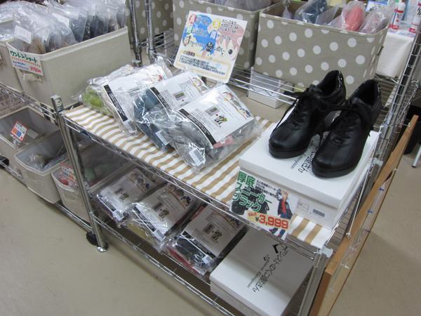 http://osaka-nihonbashi.anihiro.jp/images/2012111701.JPG