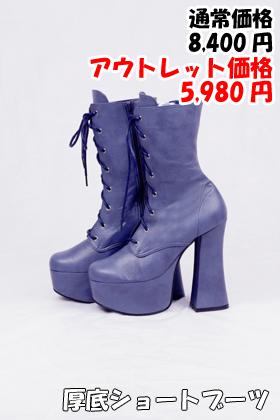 http://osaka-nihonbashi.anihiro.jp/images/2012111806.jpg