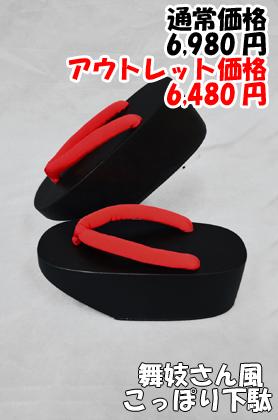 http://osaka-nihonbashi.anihiro.jp/images/2012111807.jpg