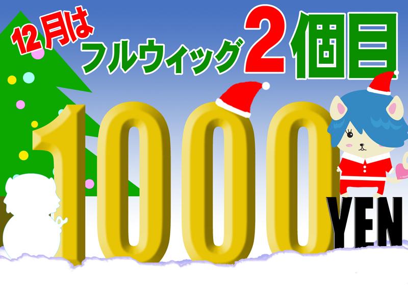 http://osaka-nihonbashi.anihiro.jp/images/2012120101.jpg