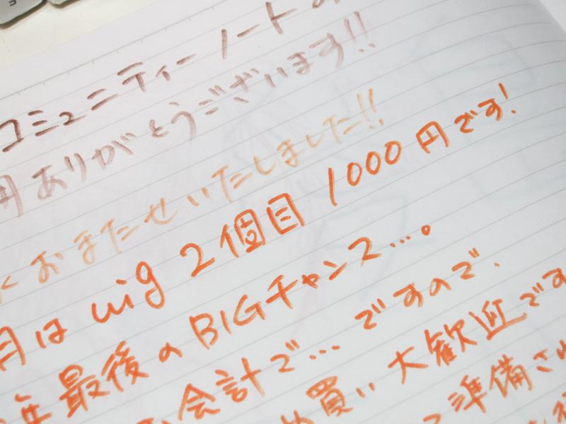 http://osaka-nihonbashi.anihiro.jp/images/2012120102.jpg