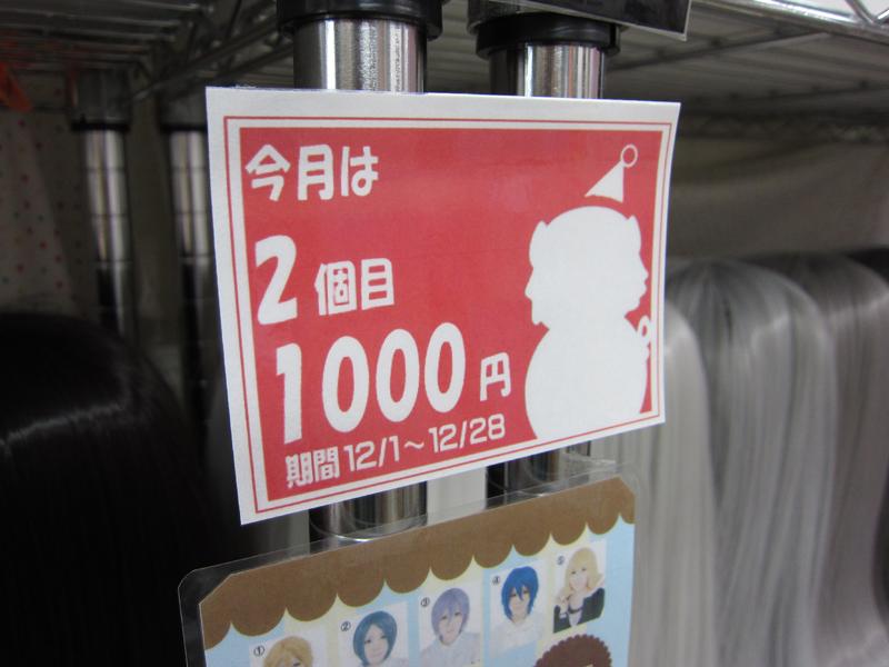 http://osaka-nihonbashi.anihiro.jp/images/2012120103.jpg