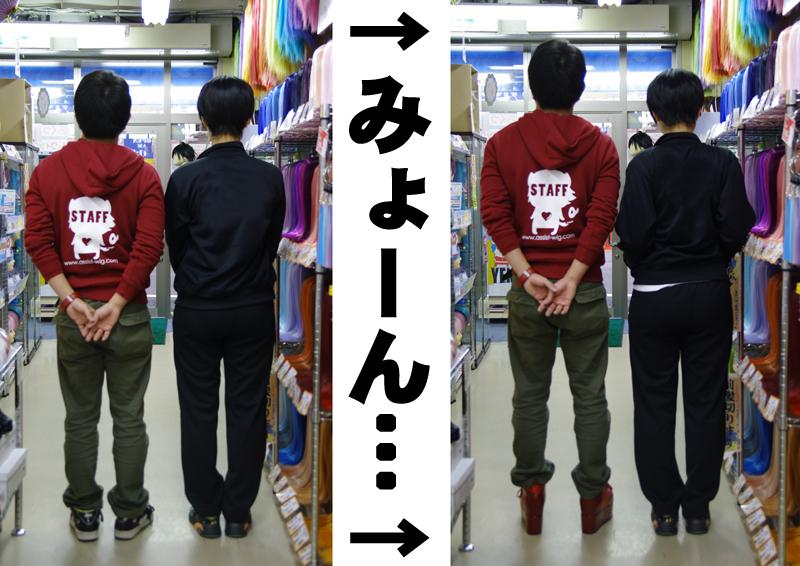 http://osaka-nihonbashi.anihiro.jp/images/2012122204.jpg