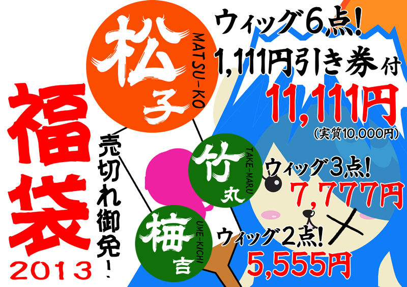 http://osaka-nihonbashi.anihiro.jp/images/2012123002.jpg