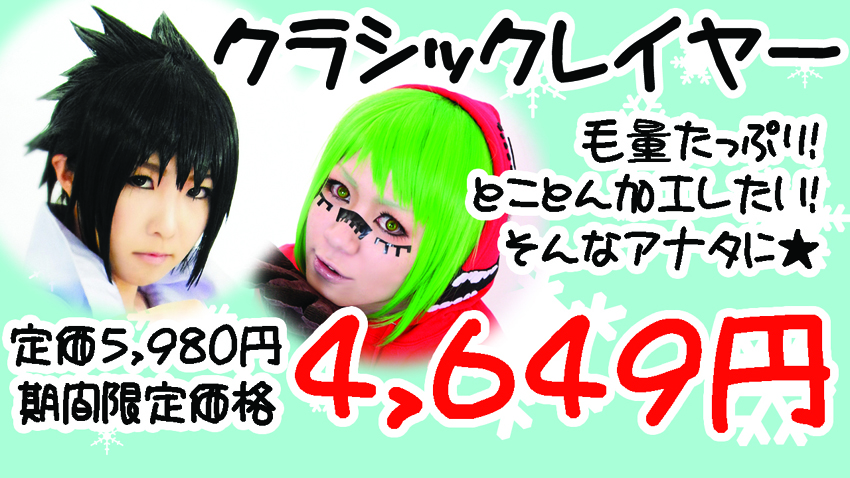 http://osaka-nihonbashi.anihiro.jp/images/2013011503.jpg