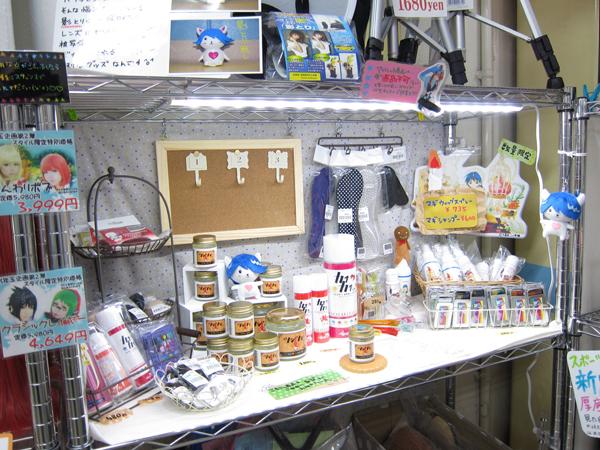 http://osaka-nihonbashi.anihiro.jp/images/2013020302.JPG