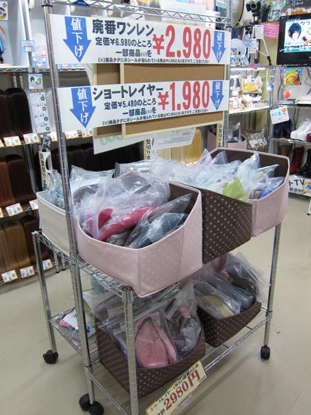 http://osaka-nihonbashi.anihiro.jp/images/2013020303.JPG