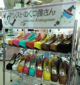 http://osaka-nihonbashi.anihiro.jp/pamps.jpg